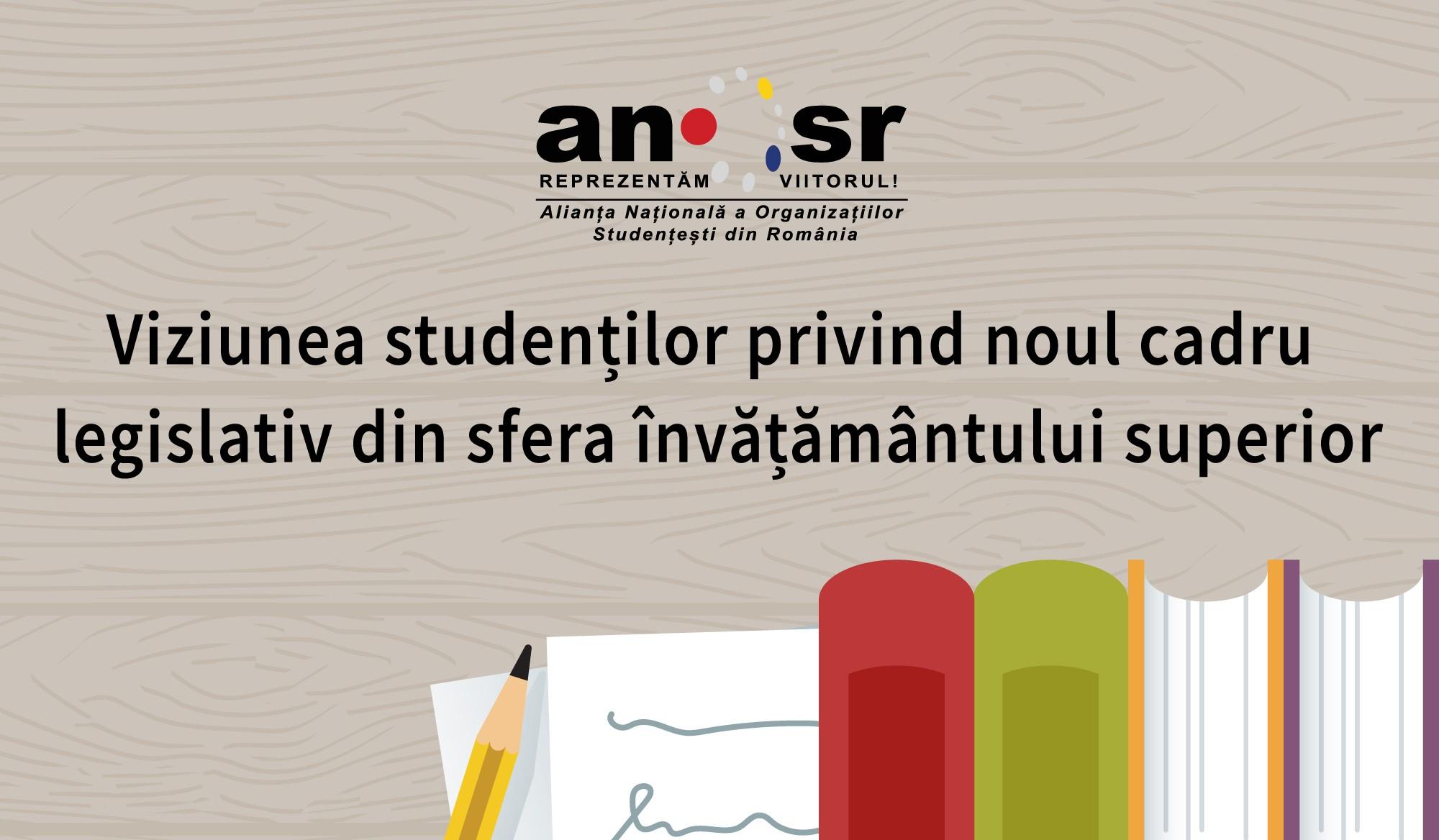 Viziunea studenților privind noul cadru legislativ din sfera învățământului superior